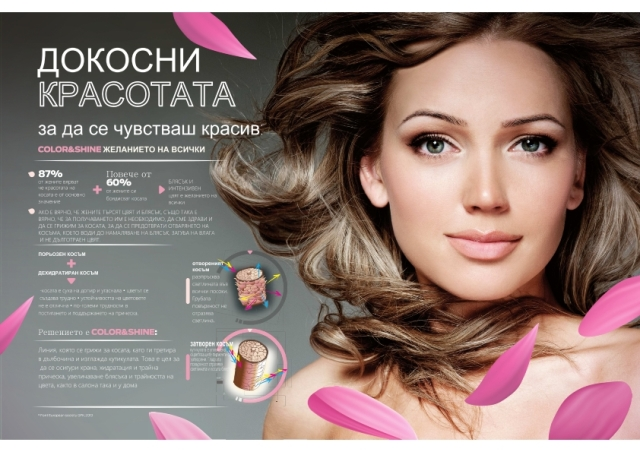 INTERCOSMO BEAUTY_BG-2pg_001web